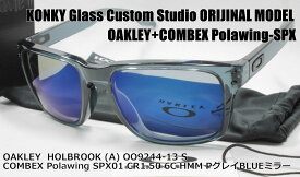 オークリー サングラス カスタム偏光 OAKLEY HOLBROOK (A) ホルブルック OO9244-13 / COMBEX コンベックス Polawing SPX01 (HMM)6CパールグレイBLUEミラー