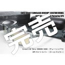 Custom偏光サングラス OAKLEYオークリー Crosslink Zero クロスリンクゼロ OX8080 0458グレーシャドウ COMBEX コンベッ...