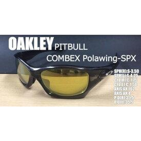 【2020/1/25 24時間 全品 point5倍】COMBEX 度付 カスタム偏光サングラス コンベックス Polawing-SPX / OAKLEY オークリーフレーム Vol.2
