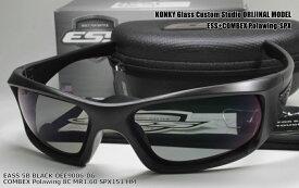 イーエスエス サングラス カスタム偏光 EASS 5B ファイブB BLACK OEE9006-06 COMBEX コンベックス Polawing 8C MR1.60 SPX151 HM