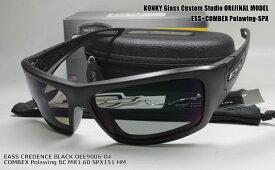 イーエスエス ESS CREDENCE BLACK クリーデンス コンベックス 偏光 151グレイ ハード