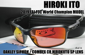 HIROKI ITO 2019 FAI F3C World Champion MODEL SUNGLASS(度付きサングラス)