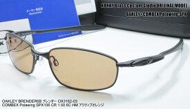 オークリー サングラス カスタム偏光 OAKLEY BLENDER6B ブレンダー OX3162-03 / COMBEX コンベックス Polawing SPX106 (HM)6Cアクティブオレンジ