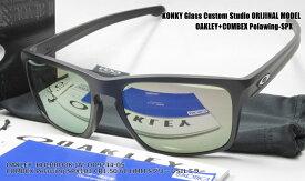 【2月25日 24時間 全品ポイント3倍】オークリー サングラス カスタム偏光 OAKLEY SLIVER(A) スリバー OO9269-01 / COMBEX コンベックス Polawing SPX103 (HMM)6CシューターグリーンSILミラー