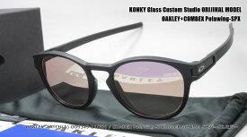 オークリー サングラス カスタム偏光 OAKLEY LATCH(A) ラッチ OO9349-01 / COMBEX コンベックス Polawing SPX105 (HMM)4CサイトコパーSILミラー