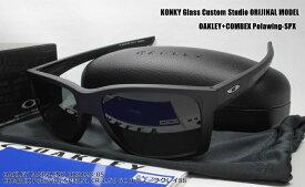 カスタム偏光サングラス オークリー OAKLEY MAINLINK MNP メインリンク OX8128-05 COMBEX コンベックス COMBEX Polawing SPX151 (H)6Cディープグレイ88
