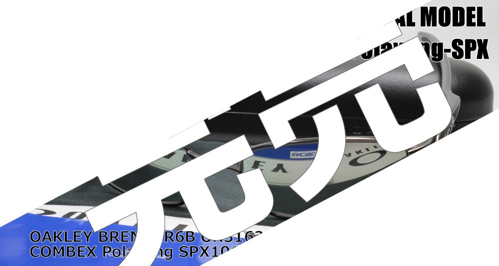 オークリー カスタム偏光サングラス OAKLEY BLENDER6B ブレンダー OX3162-01 / COMBEX コンベックス Polawing SPX101 (HMM)6CフェザーグレイSILミラー
