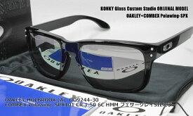 カスタム偏光サングラス オークリー OAKLEY HOLBROOK (A) ホルブルック OO9244-30 / コンベックス Polawing SPX101(HMM)6CフェザーグレイSILミラー
