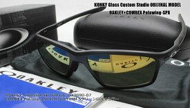 オークリー サングラス カスタム偏光 OAKLEY CROSSLINK ZERO(A) OX8080-07 COMBEX コンベックス Polawing SPX103 CR 1.50 6C HMM シューターグリーンGOLDミラー