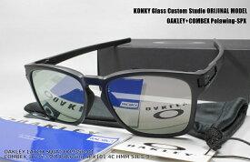 カスタム偏光サングラス オークリー OAKLEY LATCH SQ(A) ラッチ OO9358-01 / COMBEX コンベックス Polawing SPX101 CR 1.50 4C HMM SILミラー