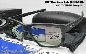 カスタム偏光サングラス オークリー OAKLEY MAINLINK MNP メインリンク OX8128-05 / COMBEX コンベックスPolawing SPX101 CR 1.50 6C HMM フェザーグレイSILミラー
