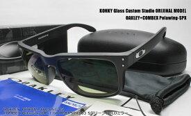 【2月25日 24時間 全品ポイント3倍】オークリー サングラス カスタム偏光 OAKLEY HOLBROOK RX ホルブルック OX8156-01 / COMBEX コンベックス Polawing SPX03 CR 1.50 6C HM LowlightSP