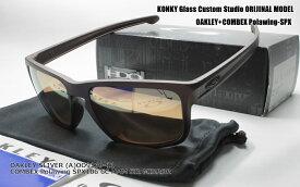 カスタム偏光サングラス オークリー OAKLEY SLIVER (A)スリバーOO9269-11 / COMBEX コンベックス Polawing SPX106 6C HMM アクティブオレンジSILミラー
