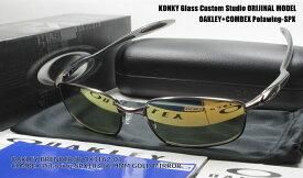 カスタム偏光サングラス オークリー OAKLEY BRENDER6B ブレンダー OX3162-01 コンベックスPolawing SPX103 6C HMM シューターグリーンGOLDミラー