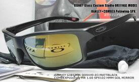 【2月25日 24時間 全品ポイント3倍】オークリー サングラス カスタム偏光 OAKLEY GIBSTON OO9449-03 MBK COMBEXPolawing MR8C SPX102 HMM GOL(AsianFitNosePad付)
