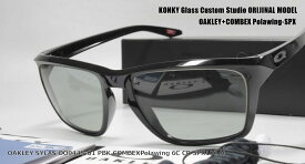 オークリー サングラス カスタム偏光 OAKLEY SYLAS OO9448-01 PBK COMBEXPolawing 6C CR SPX102 H(AsianFitNosePad付)