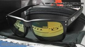 オークリー カスタム偏光サングラス OAKLEY HOLBROOK (A) ホルブルック OO9244-27 / COMBEX コンベックス Polawing SPX103(HMM) GOLD