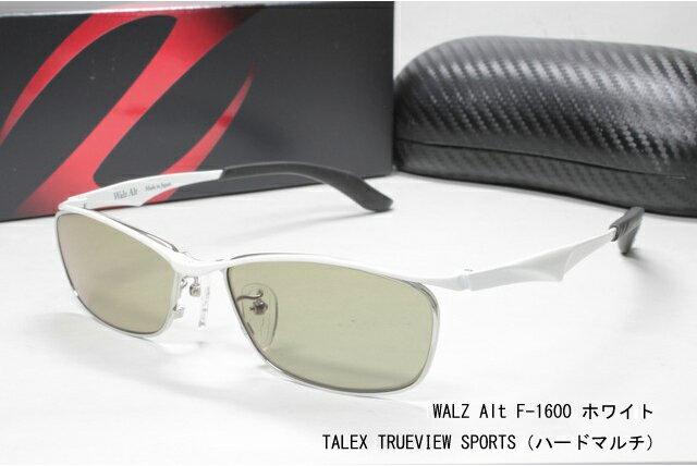 ZEAL OPTICS ジールオプティクス 偏光サングラス TALEXレンズ Walz Alt ワルツオルタ F 1600 ホワイト トゥルービュースポーツ TVS
