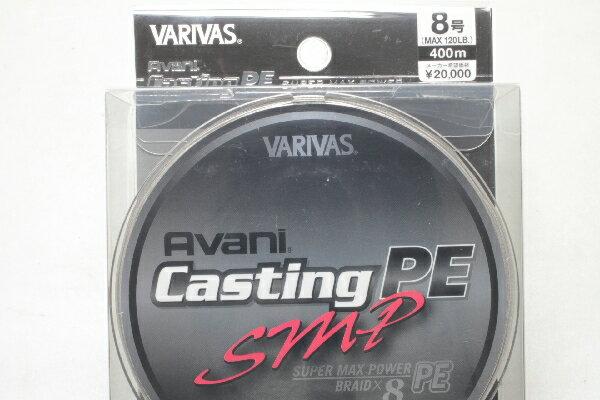 モーリス VARIVASアバニ キャスティングPE SMP 8号 400m