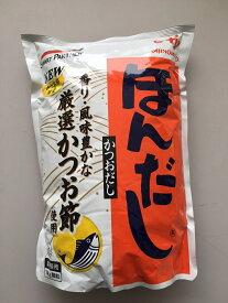 【大容量】味の素 ほんだしかつおだし 1kg 業務用 AJINOMOTO
