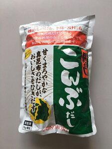【大容量】味の素 ほんだしこんぶだし 1kg 業務用 AJINOMOTO
