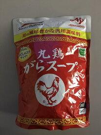 【大容量】味の素 丸鶏使用がらスープ 1kg 業務用 AJINOMOTO