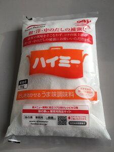 【大容量】味の素 ハイミー 1kg 業務用 AJINOMOTO
