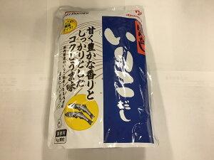 【大容量】味の素 ほんだしいりこだし 1kg 業務用 AJINOMOTO