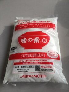 【大容量】味の素 味の素S 1kg 業務用 AJINOMOTO