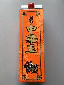【大容量】創味食品 中華王 1.8L 業務用 用途:八宝菜・チャーハン・中華スープ・鶏のから揚げ・かに玉・天津飯・ラーメンスープ・餃子等