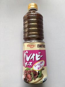 【大容量】エバラ 厨房応援団 グレイビーソース ビーフのうまみ&赤ワイン 1L 業務用 焼肉 バーベキュー
