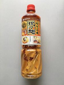 【大容量】ミツカン ぶっかけつゆ 坦々麺 1100g 業務用 中華麺 うどん 冷しゃぶ mizkan