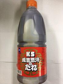 【大容量】ソラチ KS成吉思汗のたれ2.09kg 業務用 ジンギスカンのたれ 空知 焼肉 運動会 レジャー