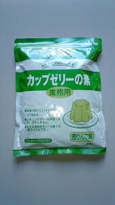 【大容量】伊那食品 カップゼリーの素 青りんご味 600g 業務用 手軽にデザート 簡単