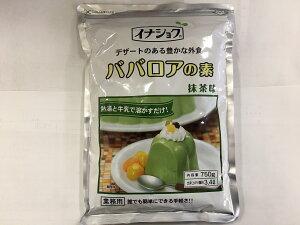 伊那食品 ババロアの素 抹茶 業務用 750g デザート もっちりぷるん 手軽につくれる本格ババロア