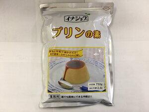 再入荷しました。伊那食品 プリンの素 業務用 750g デザート アレンジでかぼちゃプリン、抹茶プリン等に いつでも食べたい定番プリンが簡単に