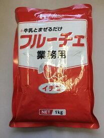 【大容量】ハウス食品 フルーチェ<イチゴ> 1kg 業務用