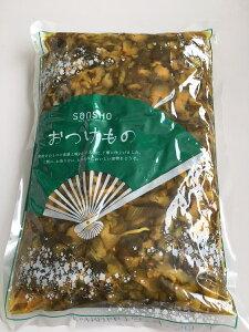 【大容量】三商 SN赤きゅうり 1kg 業務用