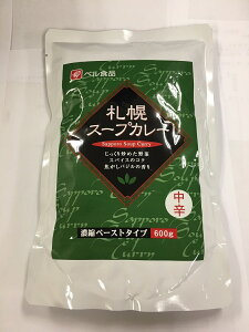 ベル食品 札幌スープカレー中辛 600g 濃縮タイプ 業務用 北海道の味 1袋当り約15人前