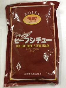 【大容量】交易食品 デラックスビーフシチュー 1kg 業務用 KOEKI コーエキ