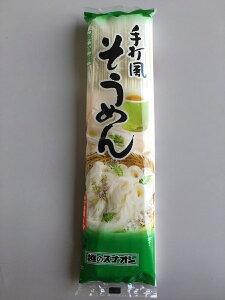 麺のスナオシ 手打風そうめん 1ケース(200g×20袋) 清涼感 暑い夏にはそうめん!※ケース出し商品の為、送料が発生します(スナオシシリーズは3ケースまで同梱可能)