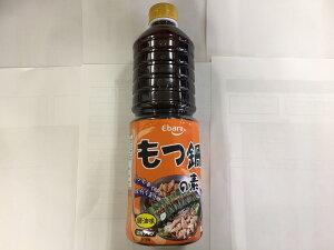 【大容量】エバラ もつ鍋の素 醤油味 1L 業務用 エバラ食品工業 Ebara