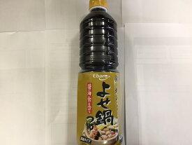 【大容量】エバラ よせ鍋つゆ醤油仕立て 1L 業務用 エバラ食品工業 Ebara