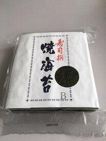 【大容量】サンエイ海苔 焼き海苔 B 全形100枚入 業務用 国産 おにぎり/海苔巻き/手巻き寿司/乾物/
