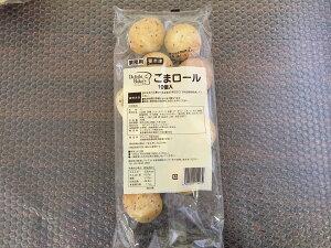 【業務用】テーブルマーク ごまロール10個入 自然解凍 お手軽 冷凍パン 解凍するだけ簡単調理 軽食 洋食 朝食