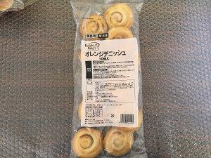 【業務用】テーブルマーク オレンジデニッシュ10個入 自然解凍 お手軽 冷凍パン 解凍するだけ簡単調理 軽食 洋食 朝食