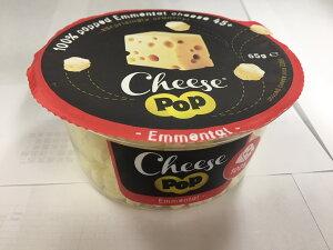 世界チーズ チーズポップ エメンタール 65g cheesepop emmental サラダのトッピング さくさく食感 おやつ、おつまみに 色々な料理につかえます オランダ産