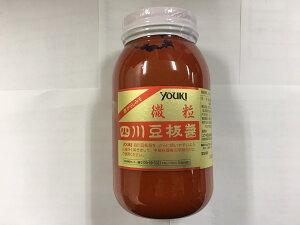 ユウキ食品 四川豆板醤 微粒 1kg 化学調味料無添加 麻婆豆腐 炒め物 ピリ辛料理に