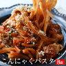 送料無料 国産 ダイエット こんにゃく麺 8パック濃厚 …