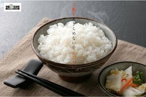 乾燥 こんにゃく米(40g*8袋)【国産】 お米に混ぜて炊くだけ!乾燥蒟蒻米♪糖質制限 低糖質 置き換えダイエット ヘルシー 糖質制限ダイエット グルテンフリー こんにゃくライス 健康